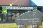 St. Columba's Comprehensive School